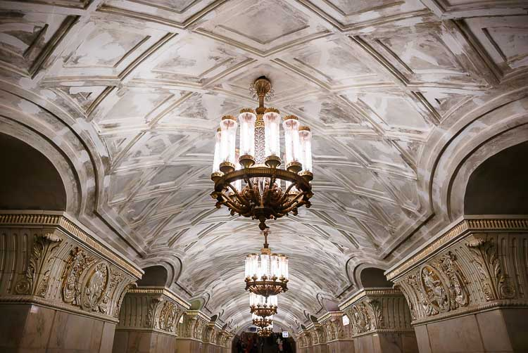 Chandelier on Moscow Metro
