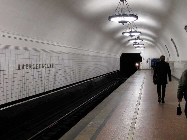 Cold War Moscow Metro