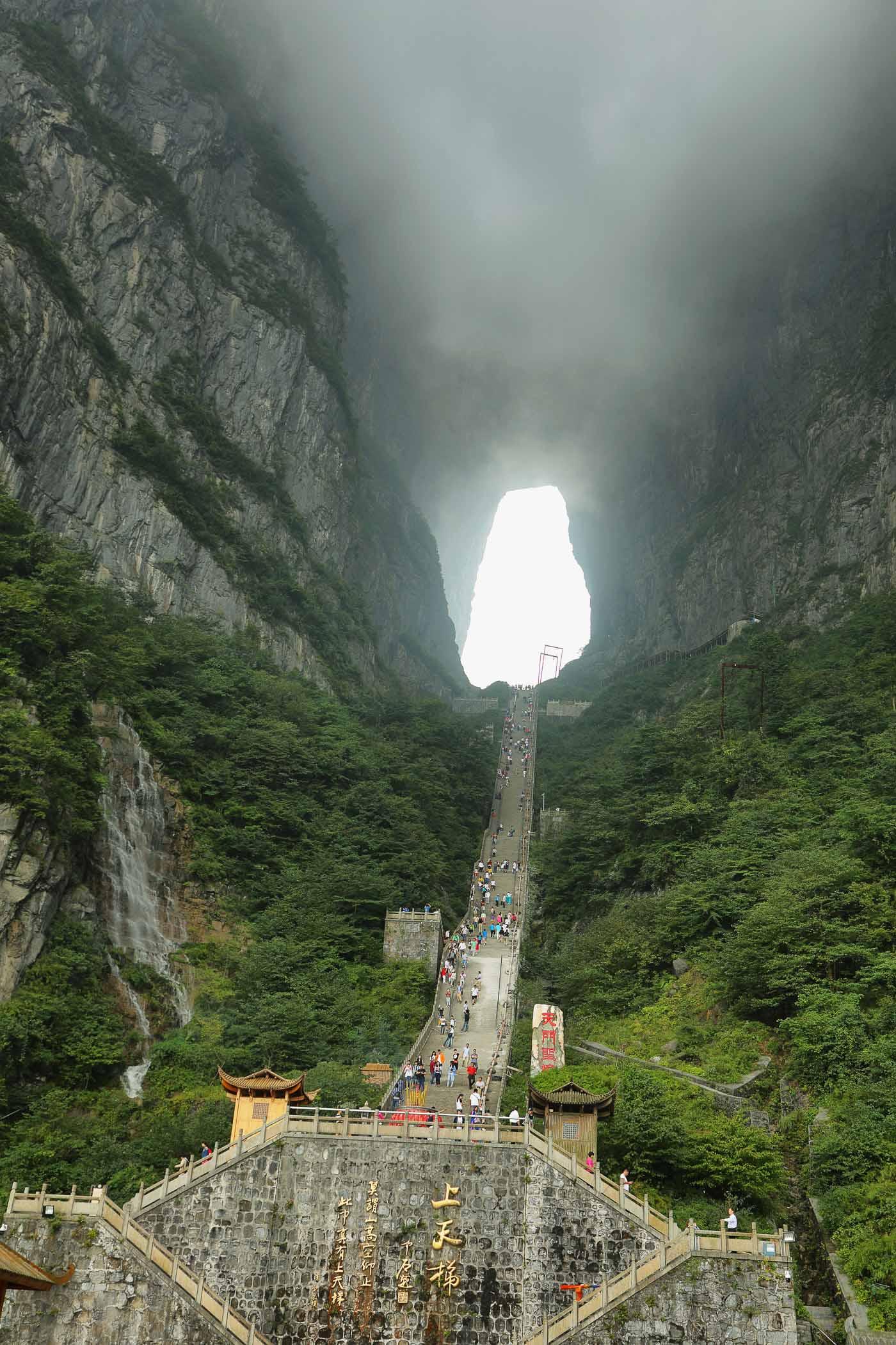 Memorable Staircase Designs - Tianmen cave, China
