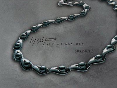 Mikimoto modern pearl jewellery