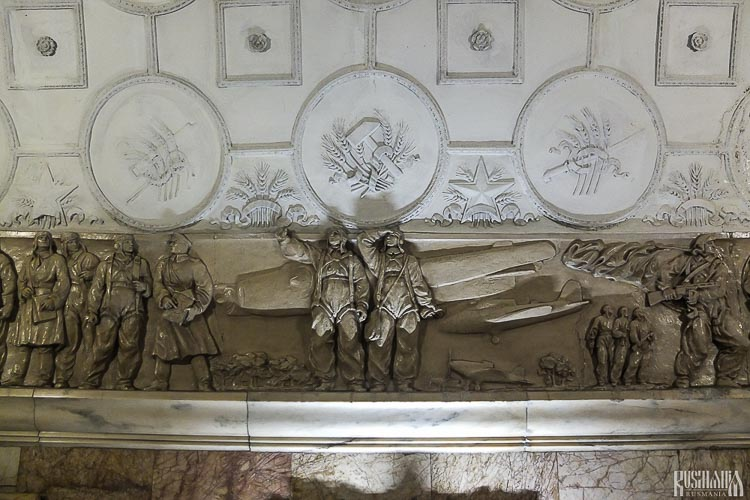 Moscow Metro wartime art