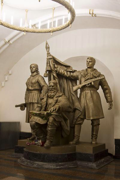 Moscow Metro statue