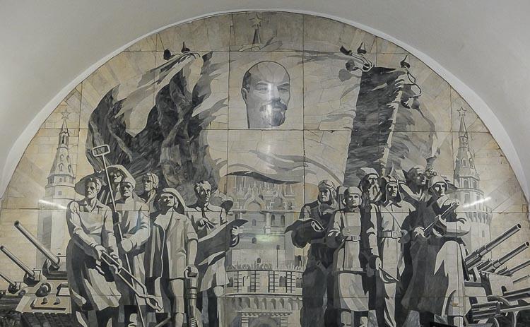 Wartime Moscow Metro Art